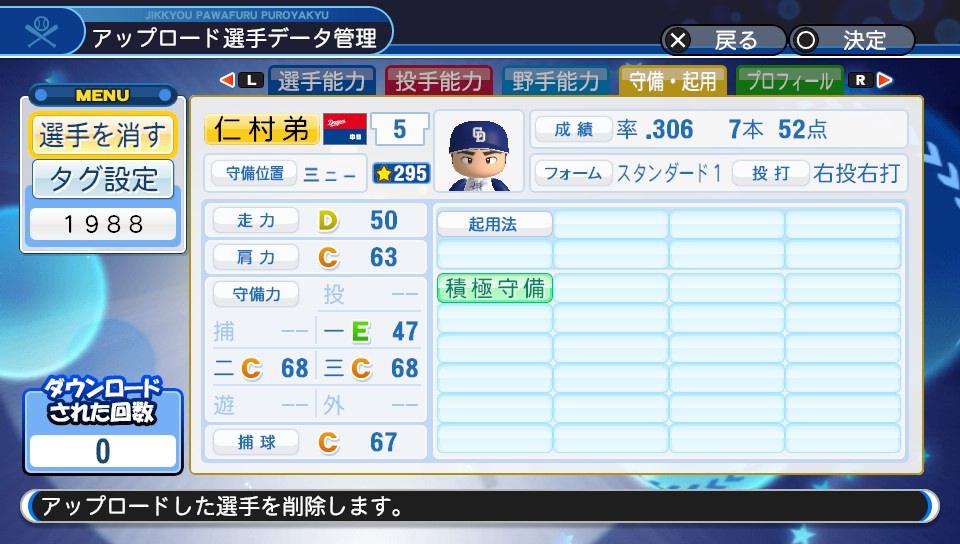 f:id:Harumaki_0924:20200407232112j:plain
