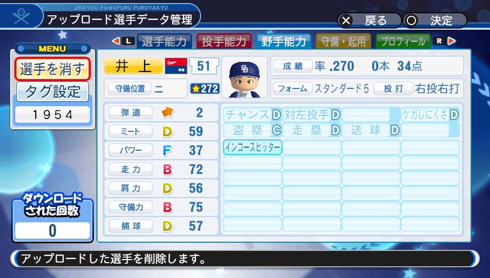 f:id:Harumaki_0924:20200410204636j:plain