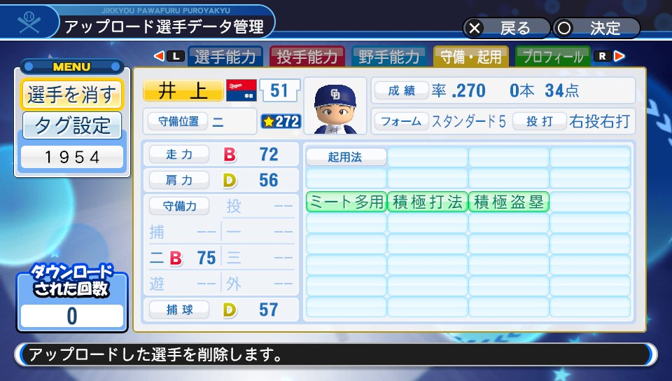 f:id:Harumaki_0924:20200410204639j:plain
