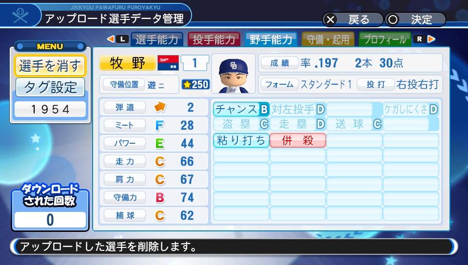 f:id:Harumaki_0924:20200410204754j:plain