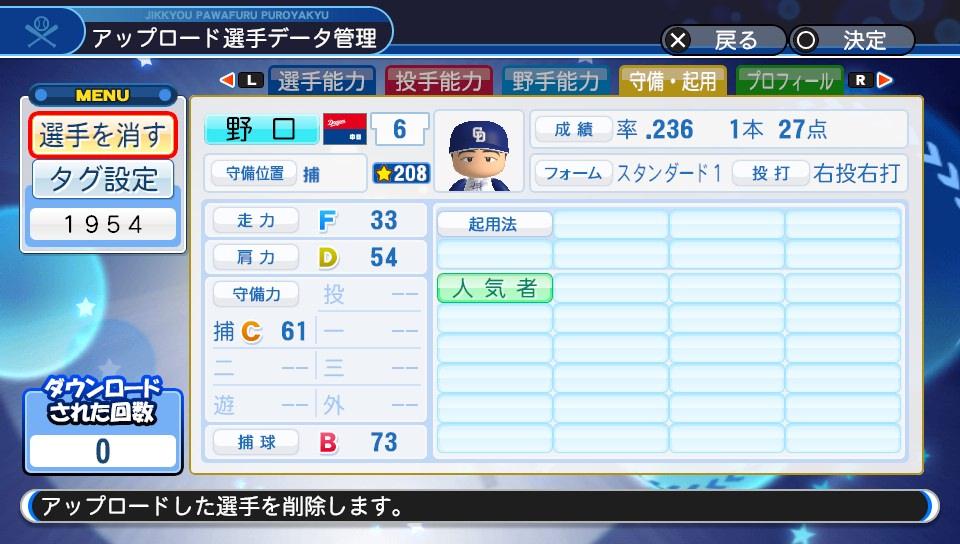 f:id:Harumaki_0924:20200411230655j:plain
