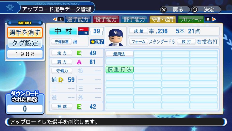 f:id:Harumaki_0924:20200411231043j:plain