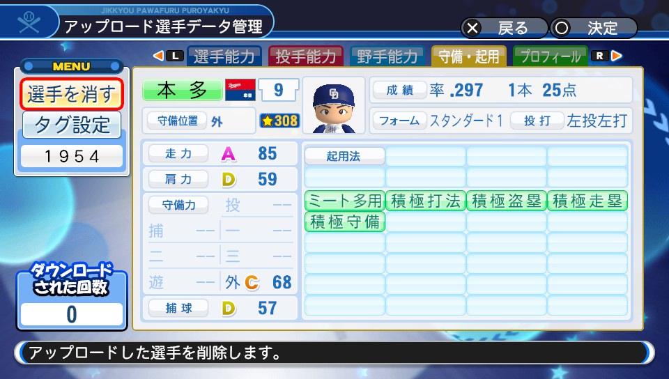 f:id:Harumaki_0924:20200412221658j:plain
