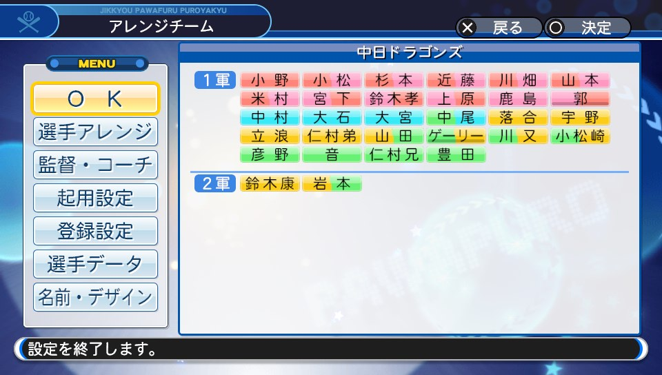 f:id:Harumaki_0924:20200413200421j:plain
