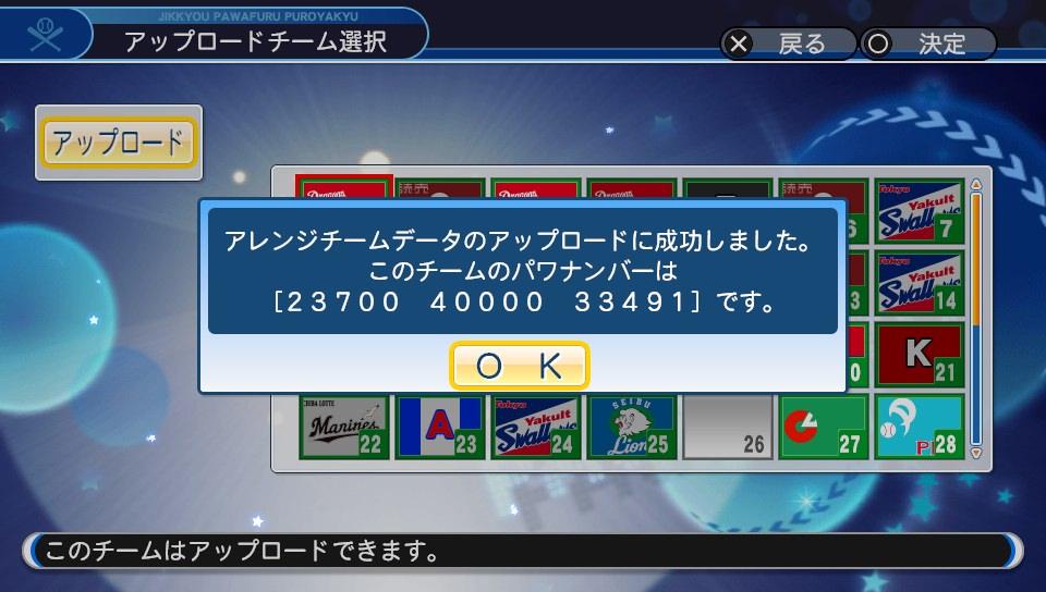 f:id:Harumaki_0924:20200413200500j:plain