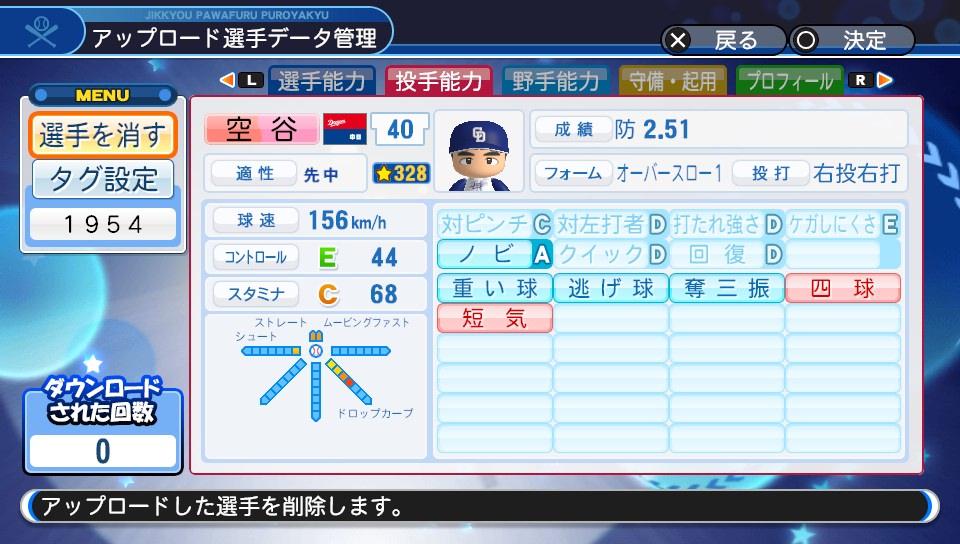 f:id:Harumaki_0924:20200416115639j:plain