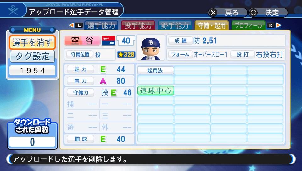 f:id:Harumaki_0924:20200416115644j:plain