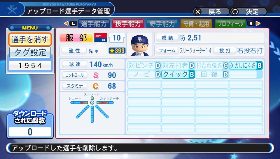f:id:Harumaki_0924:20200416120919j:plain