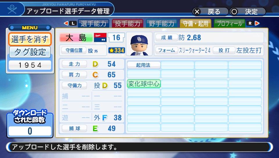 f:id:Harumaki_0924:20200416121209j:plain