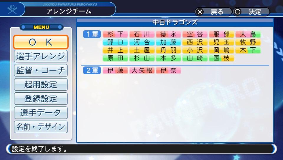 f:id:Harumaki_0924:20200416145032j:plain