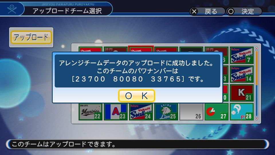 f:id:Harumaki_0924:20200416145034j:plain