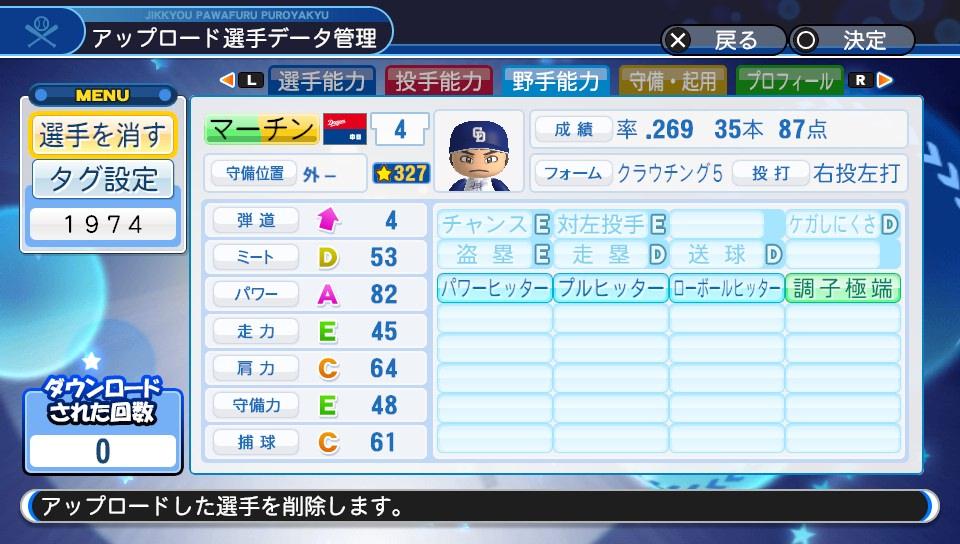 f:id:Harumaki_0924:20200419212528j:plain
