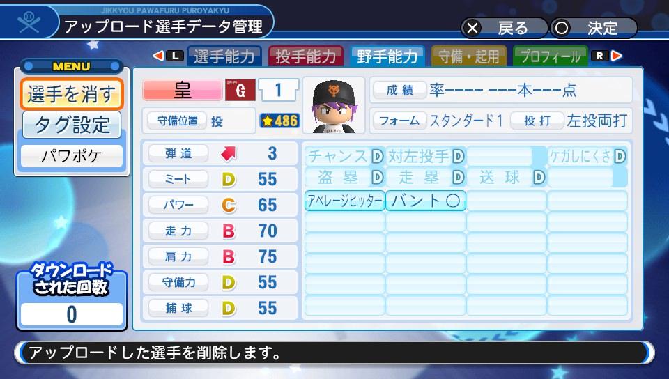 f:id:Harumaki_0924:20200420233159j:plain