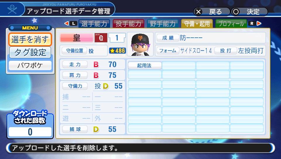 f:id:Harumaki_0924:20200420233201j:plain