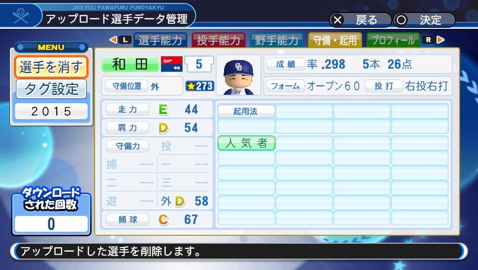 f:id:Harumaki_0924:20200516160614j:plain