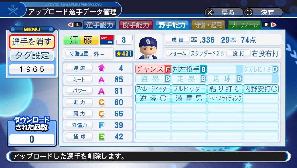f:id:Harumaki_0924:20200527231549j:plain