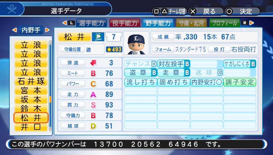 f:id:Harumaki_0924:20200529091225j:plain