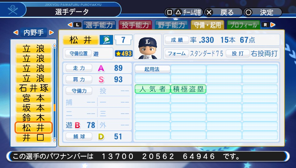 f:id:Harumaki_0924:20200529091238j:plain