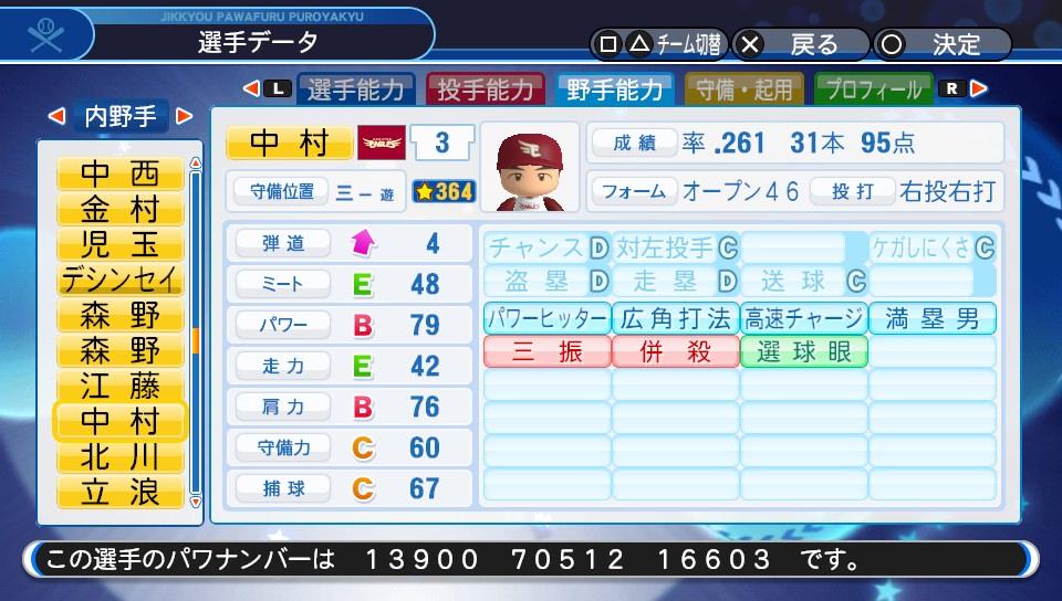 f:id:Harumaki_0924:20200529091538j:plain