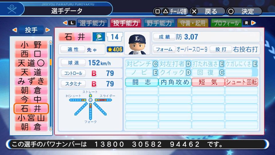 f:id:Harumaki_0924:20200529092019j:plain