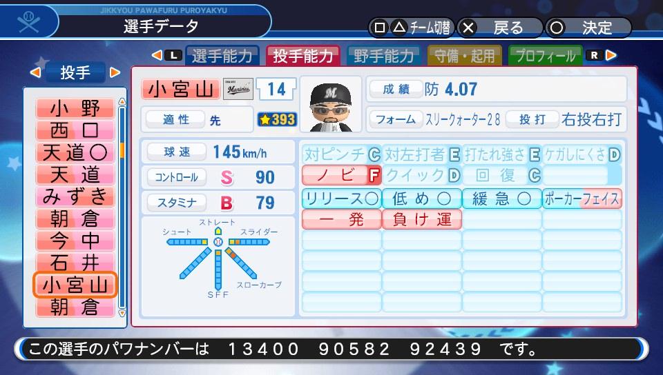 f:id:Harumaki_0924:20200529092310j:plain