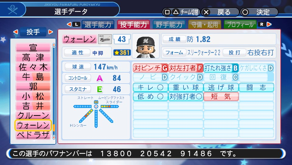 f:id:Harumaki_0924:20200529092832j:plain