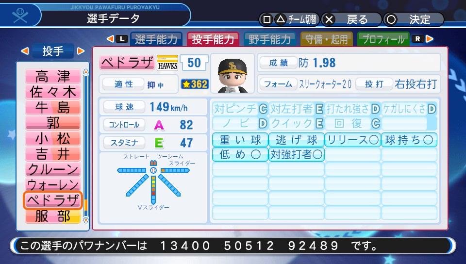 f:id:Harumaki_0924:20200529092951j:plain