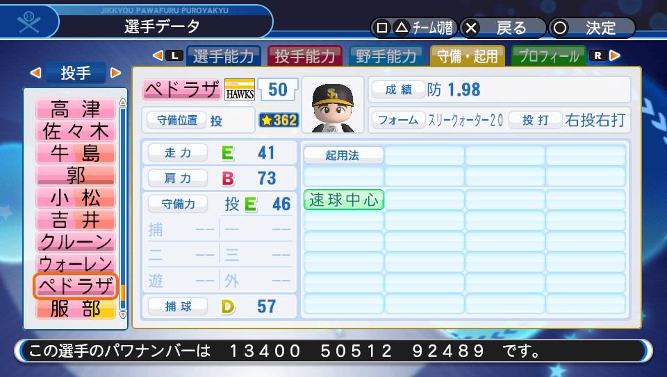 f:id:Harumaki_0924:20200529092954j:plain