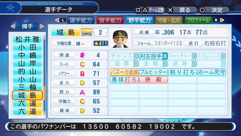 f:id:Harumaki_0924:20200529093447j:plain