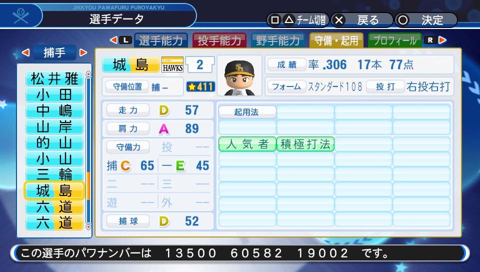 f:id:Harumaki_0924:20200529093451j:plain