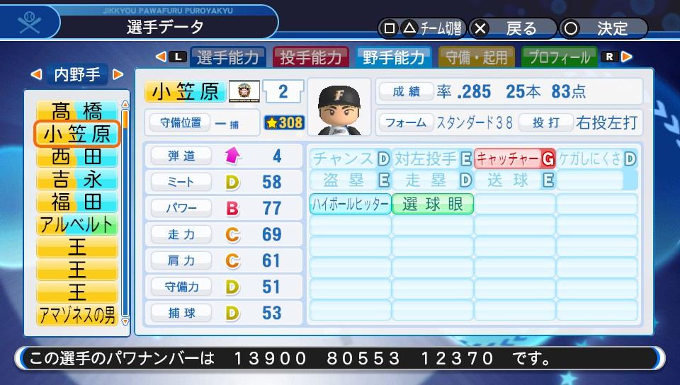 f:id:Harumaki_0924:20200529093607j:plain
