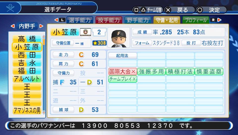 f:id:Harumaki_0924:20200529093610j:plain