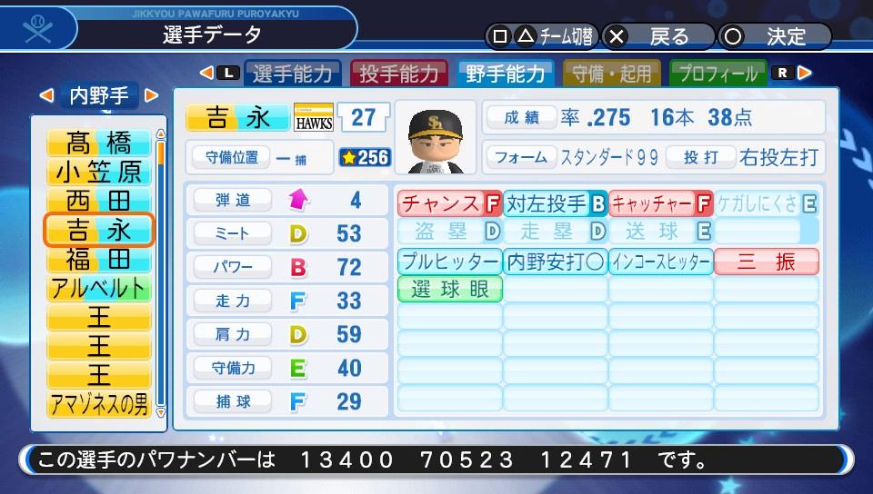 f:id:Harumaki_0924:20200529093802j:plain