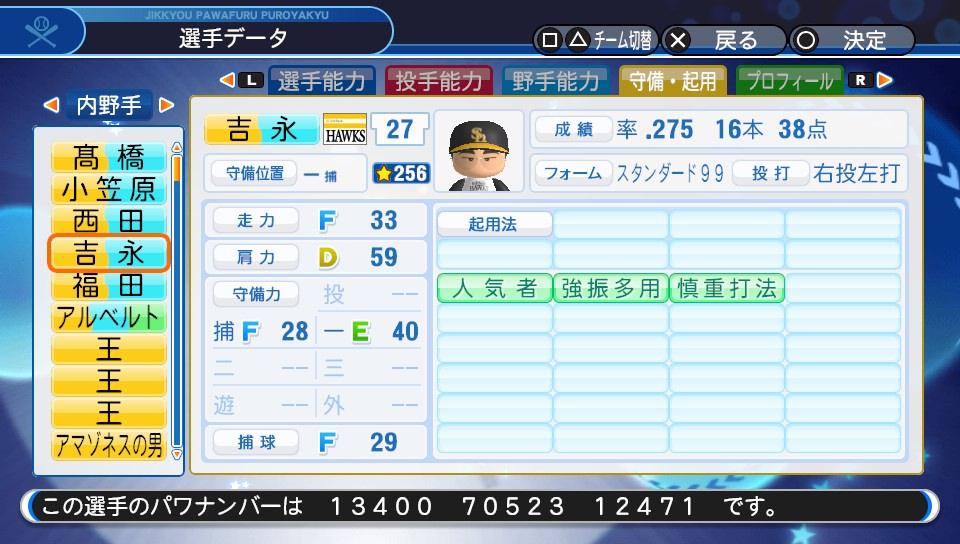 f:id:Harumaki_0924:20200529093804j:plain