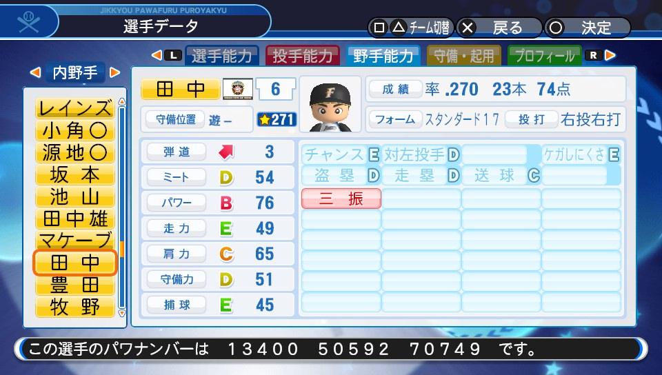 f:id:Harumaki_0924:20200529094127j:plain