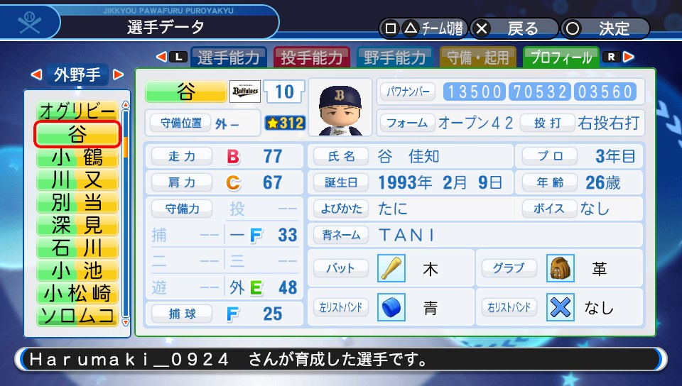 f:id:Harumaki_0924:20200529094532j:plain