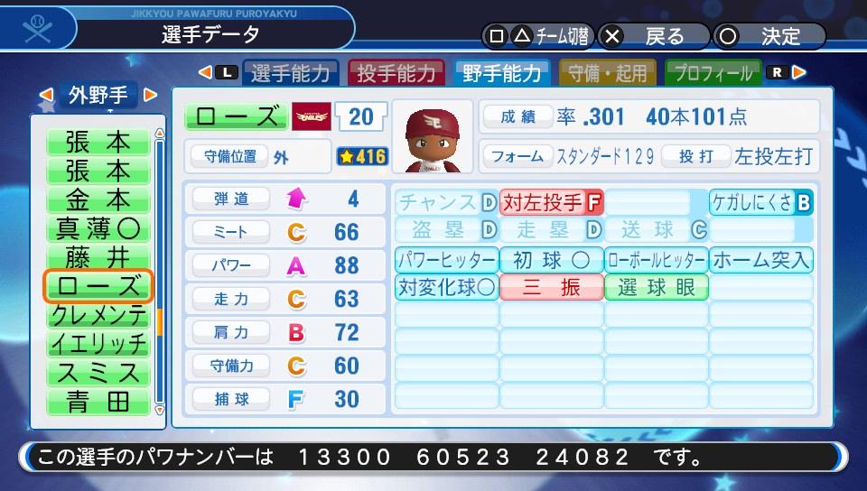 f:id:Harumaki_0924:20200529094843j:plain