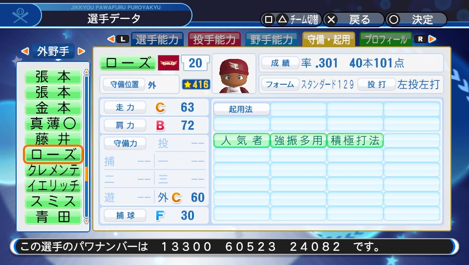 f:id:Harumaki_0924:20200529094845j:plain