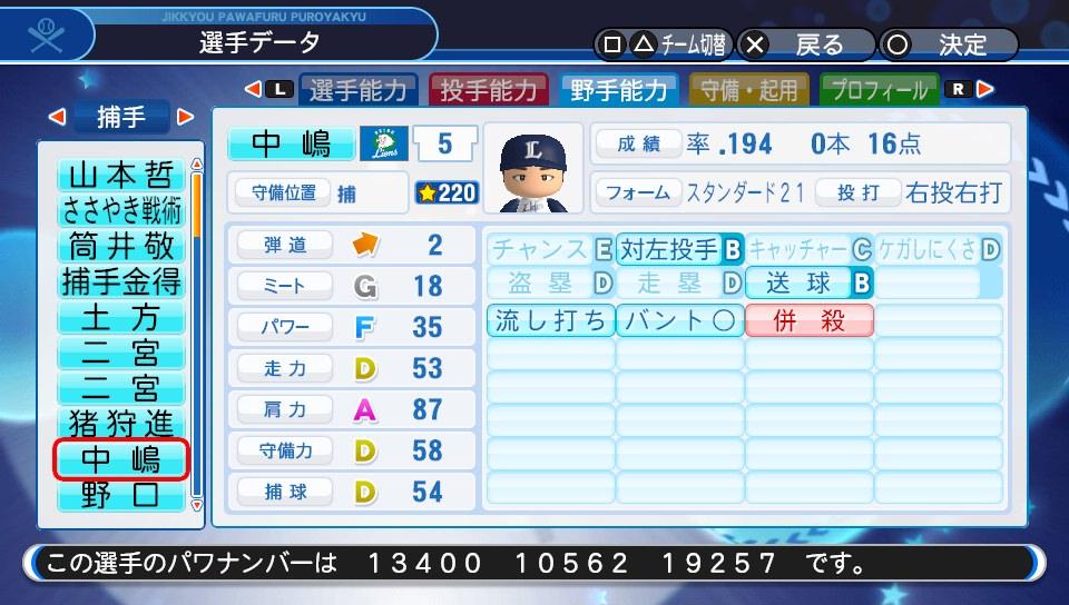 f:id:Harumaki_0924:20200529095536j:plain