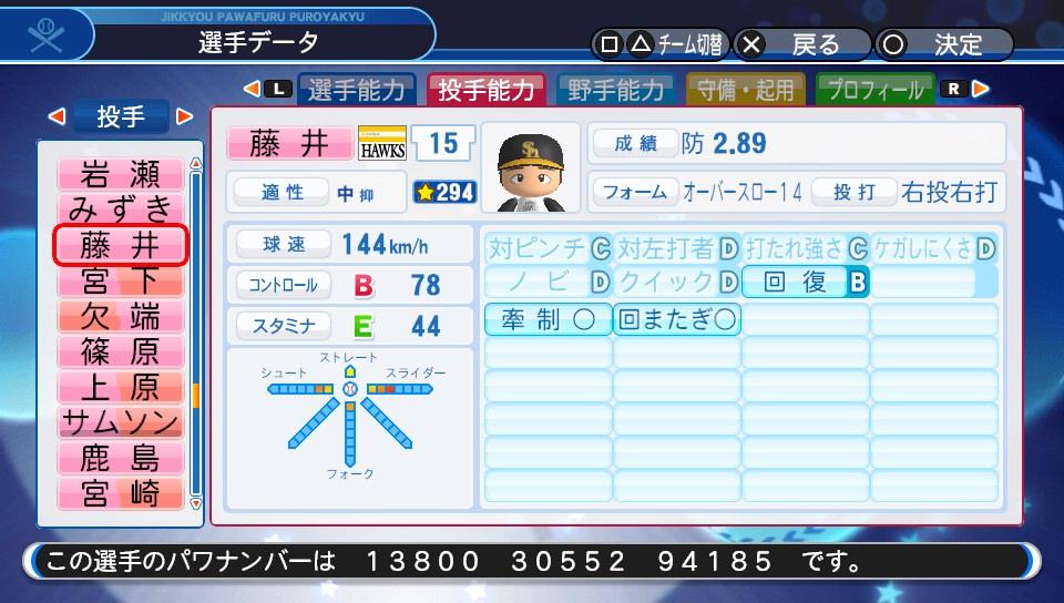 f:id:Harumaki_0924:20200529100146j:plain