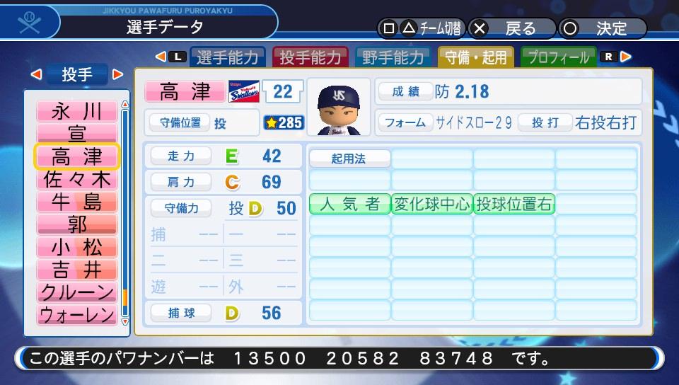 f:id:Harumaki_0924:20200529110711j:plain