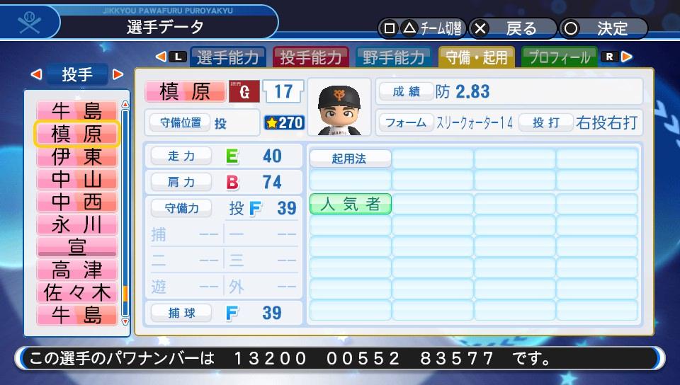 f:id:Harumaki_0924:20200529110834j:plain
