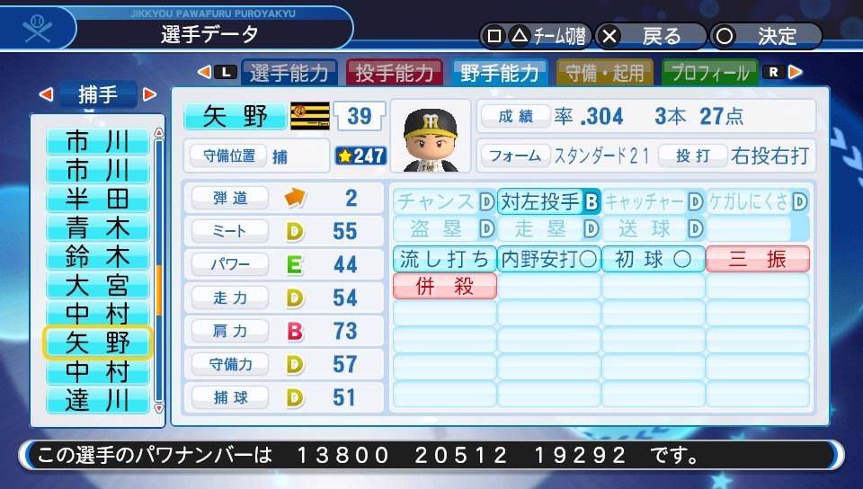 f:id:Harumaki_0924:20200529111040j:plain