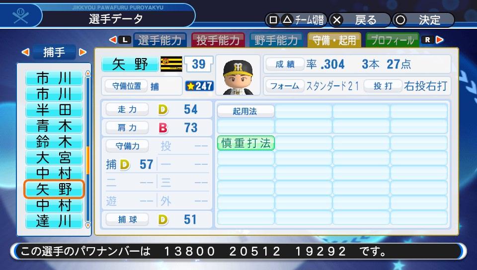f:id:Harumaki_0924:20200529111044j:plain