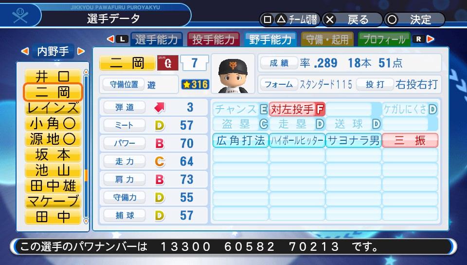 f:id:Harumaki_0924:20200529111354j:plain