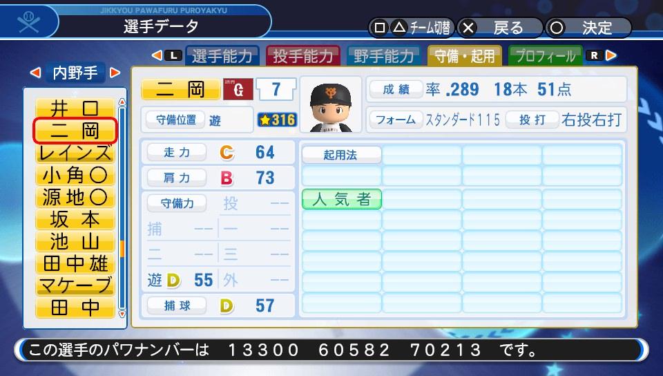 f:id:Harumaki_0924:20200529111356j:plain