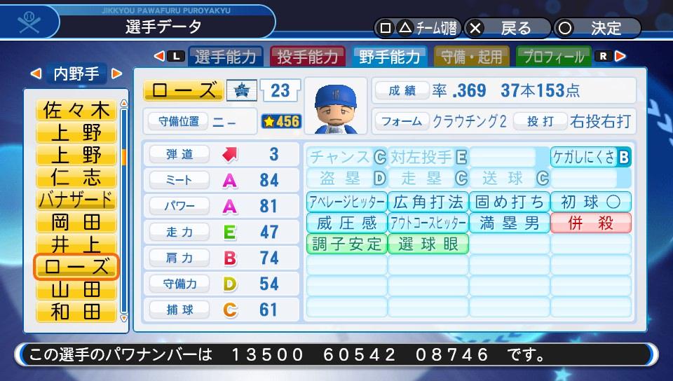 f:id:Harumaki_0924:20200529111531j:plain