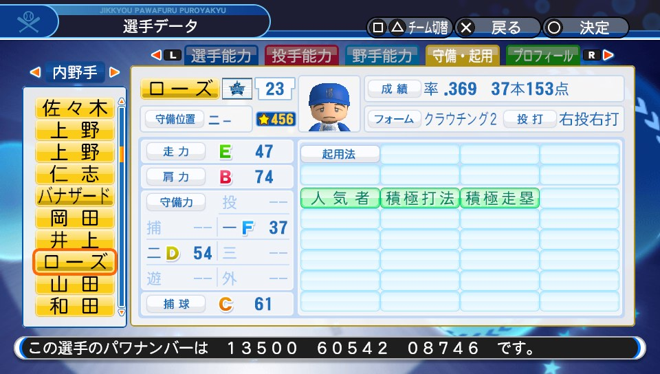 f:id:Harumaki_0924:20200529111536j:plain