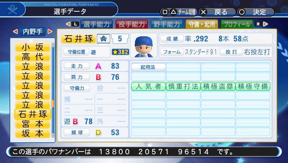 f:id:Harumaki_0924:20200529111648j:plain