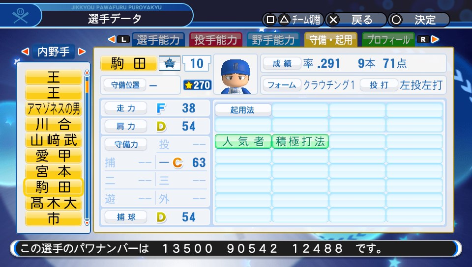 f:id:Harumaki_0924:20200529111841j:plain